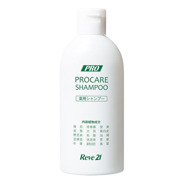 リーブ21 薬用プロケアシャンプー
