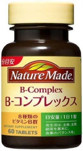 大塚製薬 ネイチャーメイド B-コンプレックス