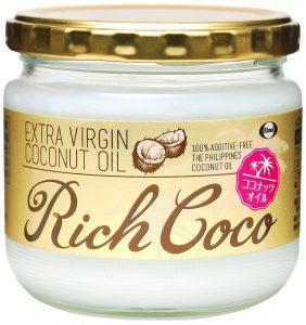 ココナッツオイルは万能です
