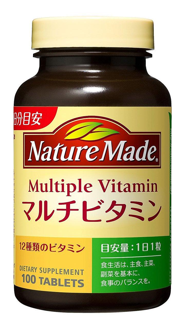 マルチビタミンサプリメント