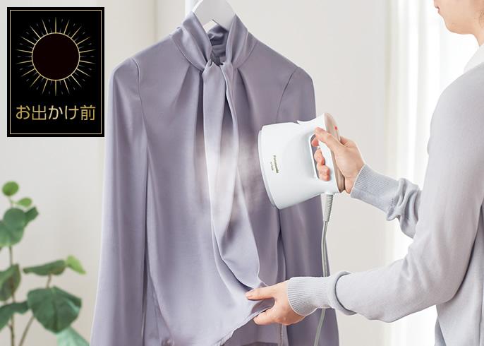 洋服をハンガーに掛けたままでシワを伸ばしてくれる、衣類スチーマーです。