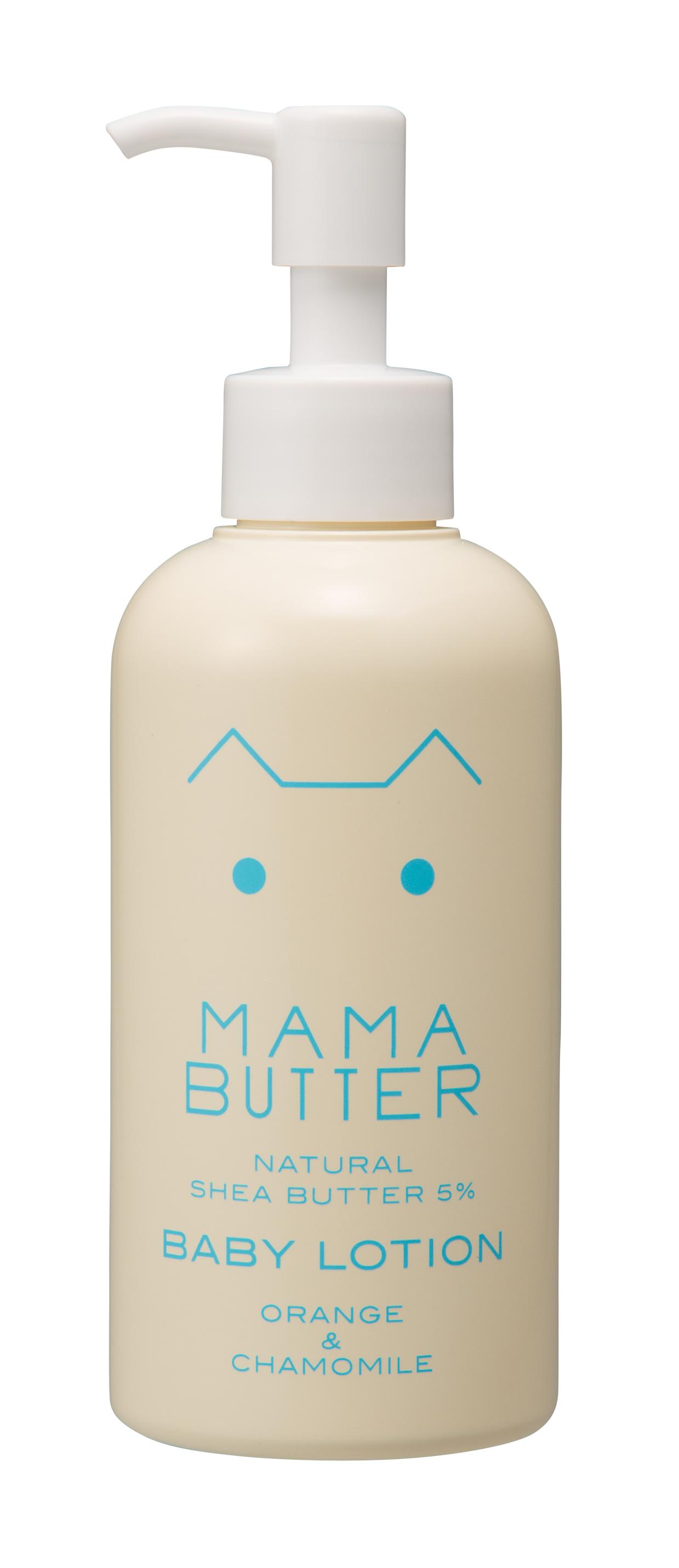 ママバター ベビーローション