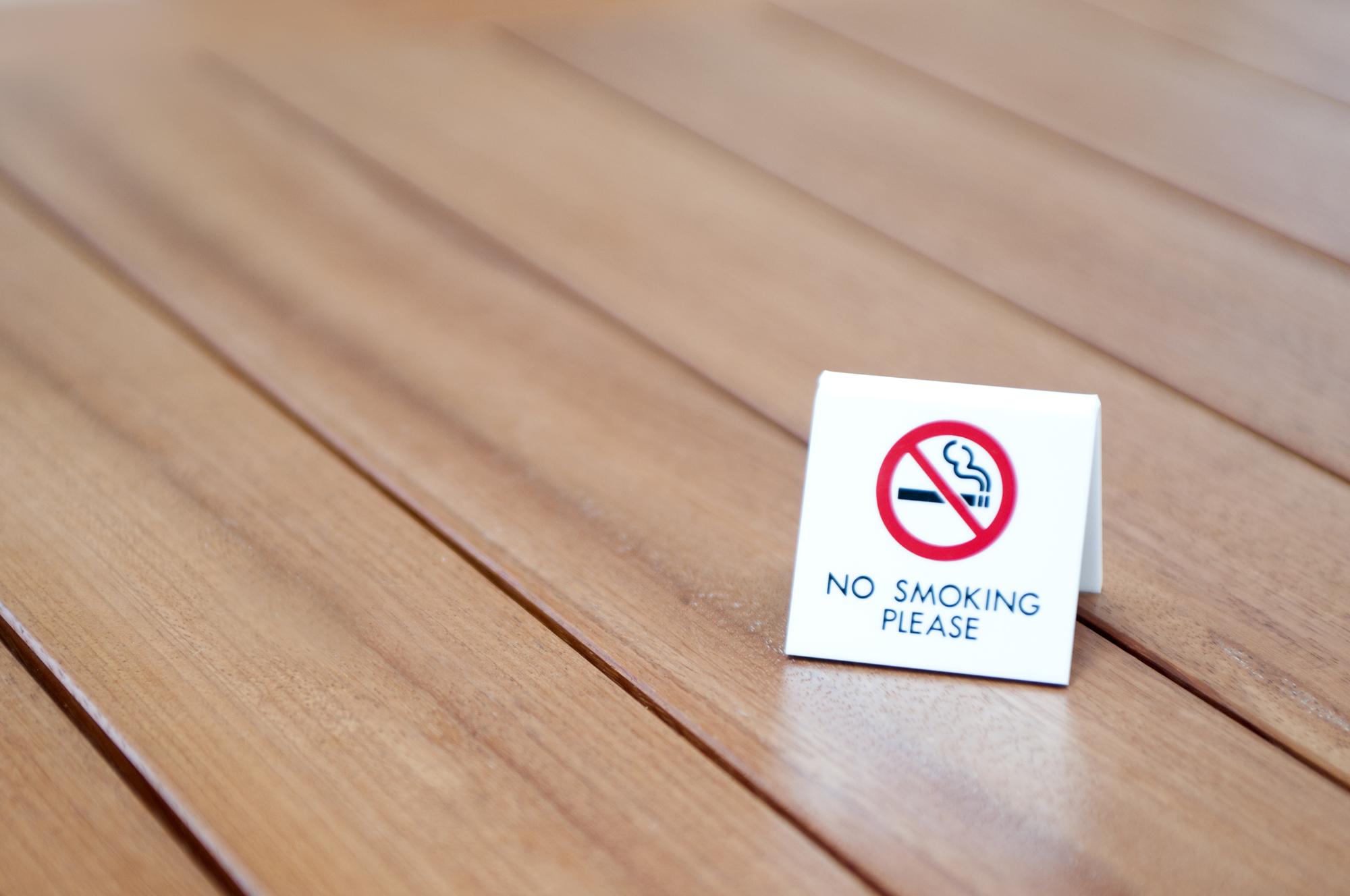 喫煙を控える