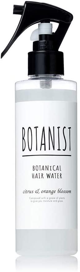 ボタニスト