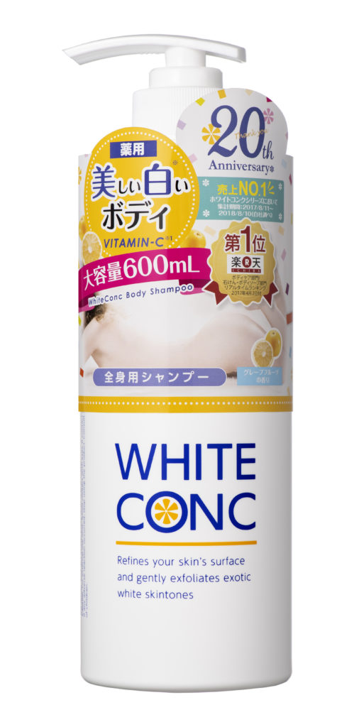 ホワイトコンク