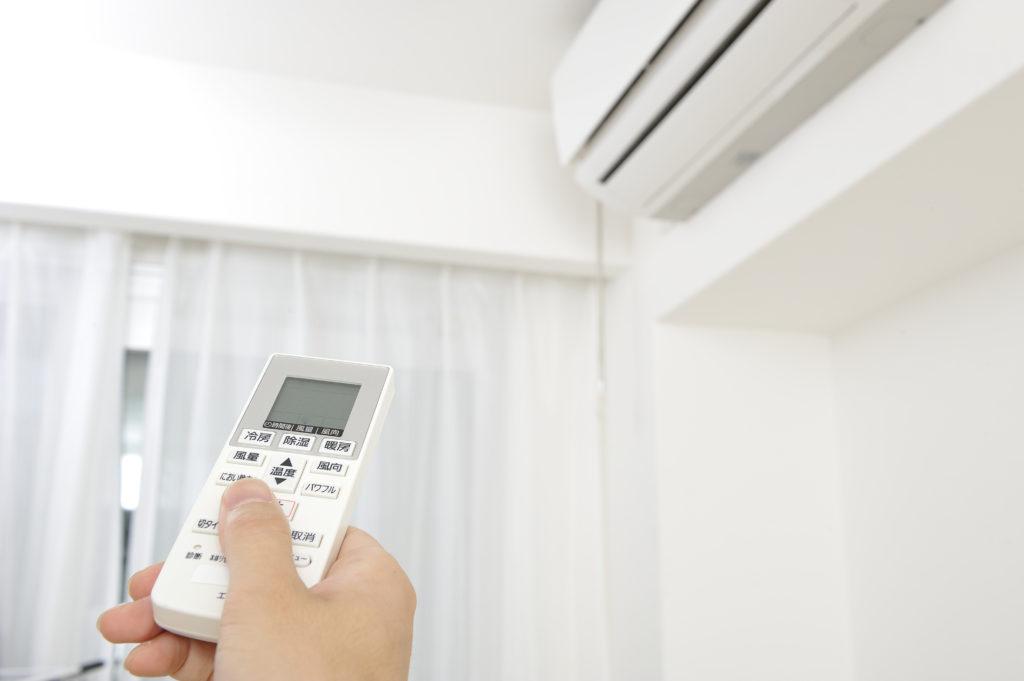 暖房や冷房