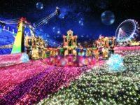 全国クリスマスイルミネーション2016